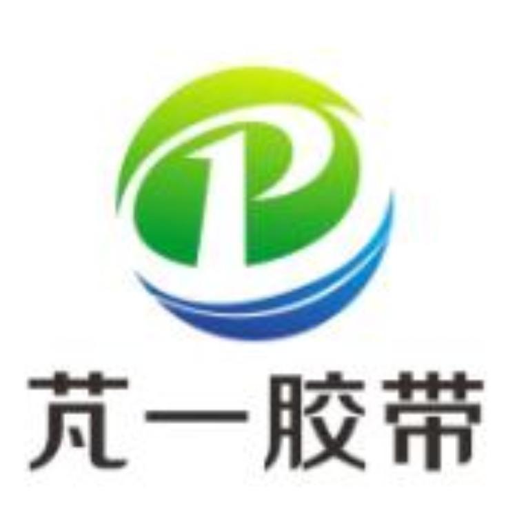 东莞市芃一电子科技有限公司