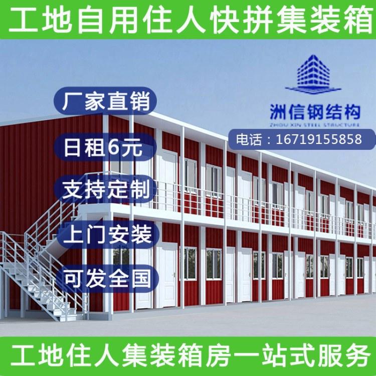 重庆彩钢棚-彩钢活动房冬暖夏凉-隔音结构材料 质量保证