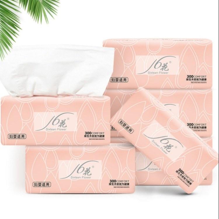 星冠盒抽纸巾提供