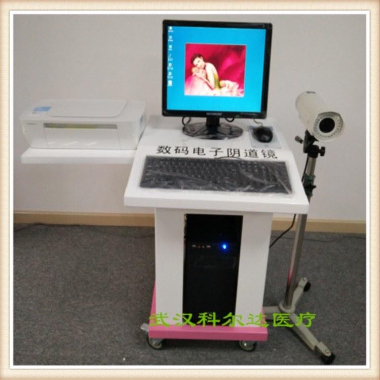 ZY-J-Y100型阴道镜妇科数码电子阴道镜检测仪价格多少