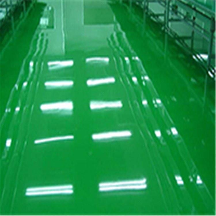 南京环氧地坪 南京环氧地坪施工 南京环氧地坪厂家
