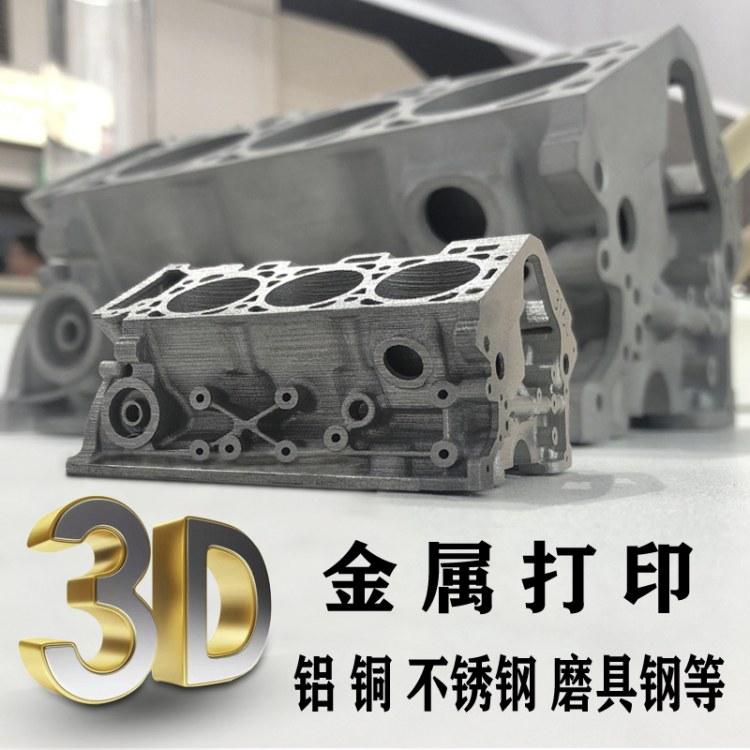 手板模型 江苏金属手板模型制作加工厂 【炅科】