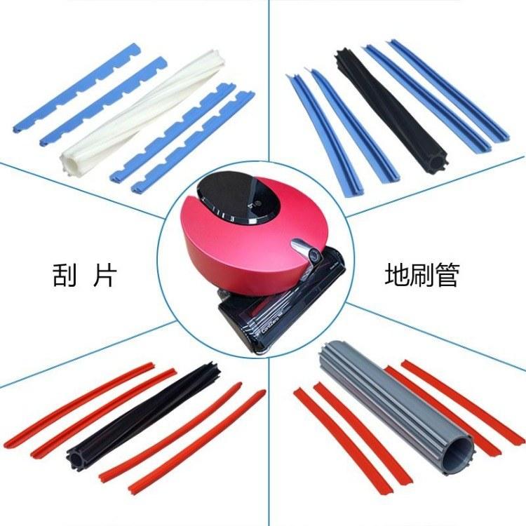 塑料刮片  风口塑料刮条  刮板  吸尘器刮片  TPU刮片   吸尘器风口刮板  专业挤出生产