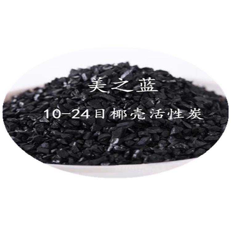 活性炭,除甲醛,颗粒活性炭厂家,生产厂家