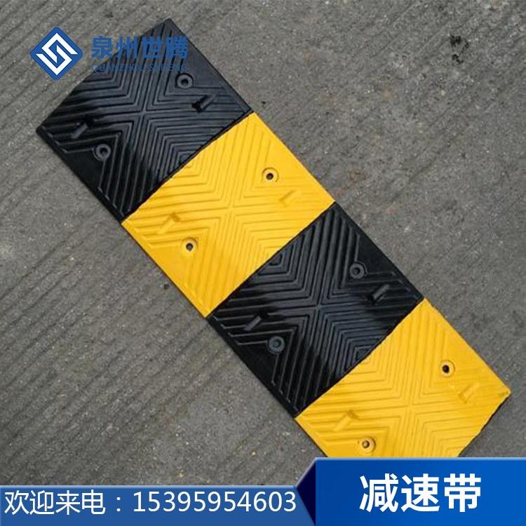 龙岩永定  交通警示减速斜坡 钢丝橡胶减速带 高强度橡胶公路缓冲带