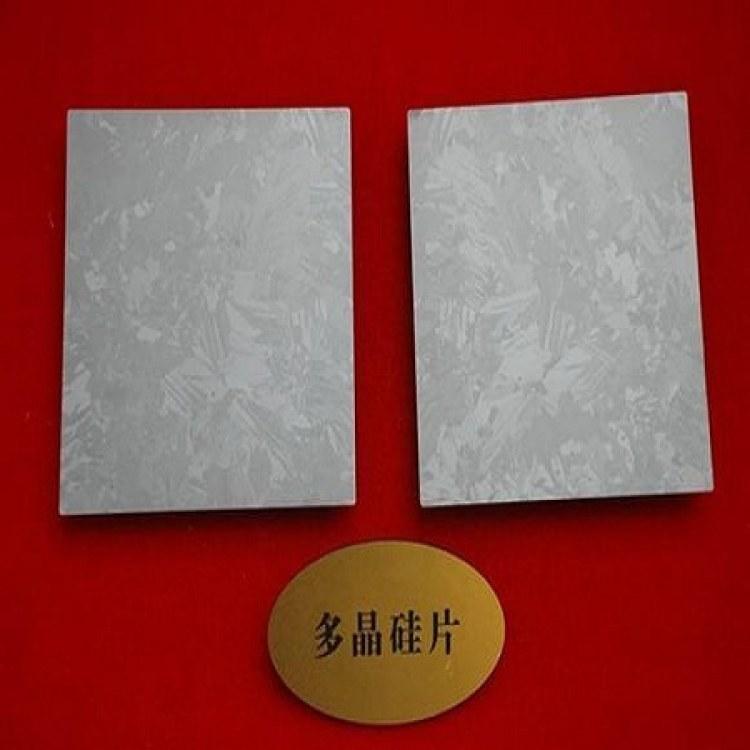 多晶硅回收 多晶硅片厂家 太阳能硅片回收 苏州热之脉