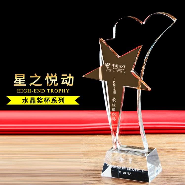 年度销售奖杯 南昌水晶奖杯定制厂家 水晶奖牌批发