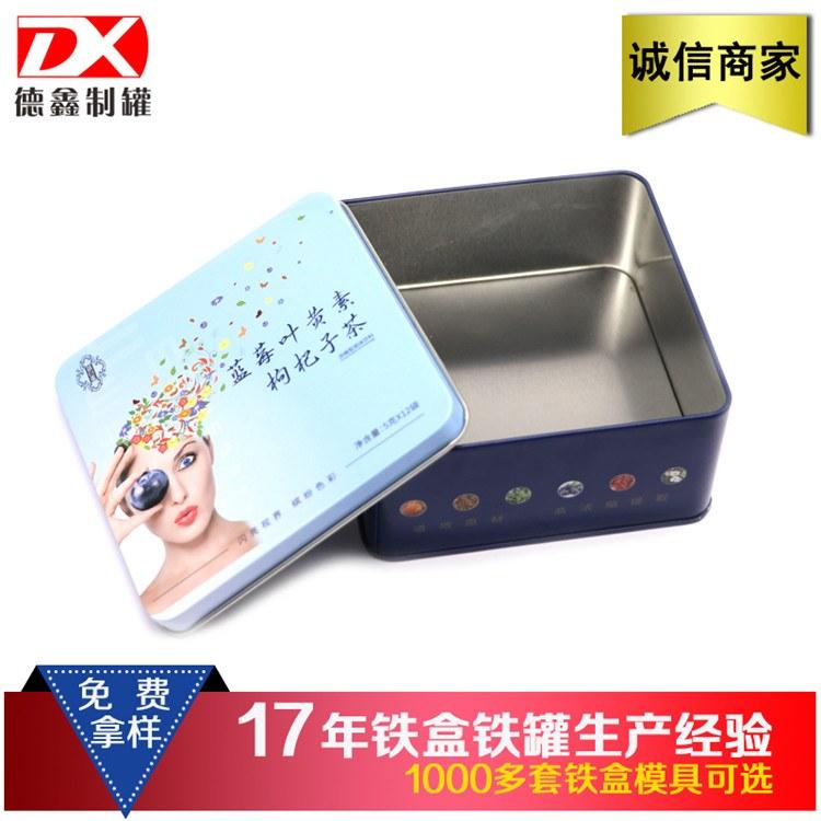 花茶铁盒茶叶铁罐