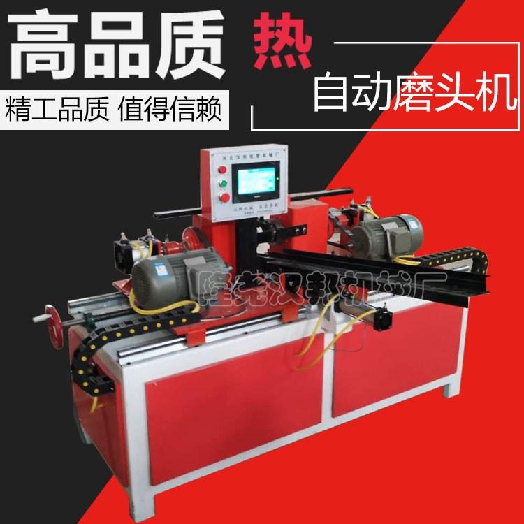 汉邦纸管精切机 纸管磨头机 全自动磨头机磨具