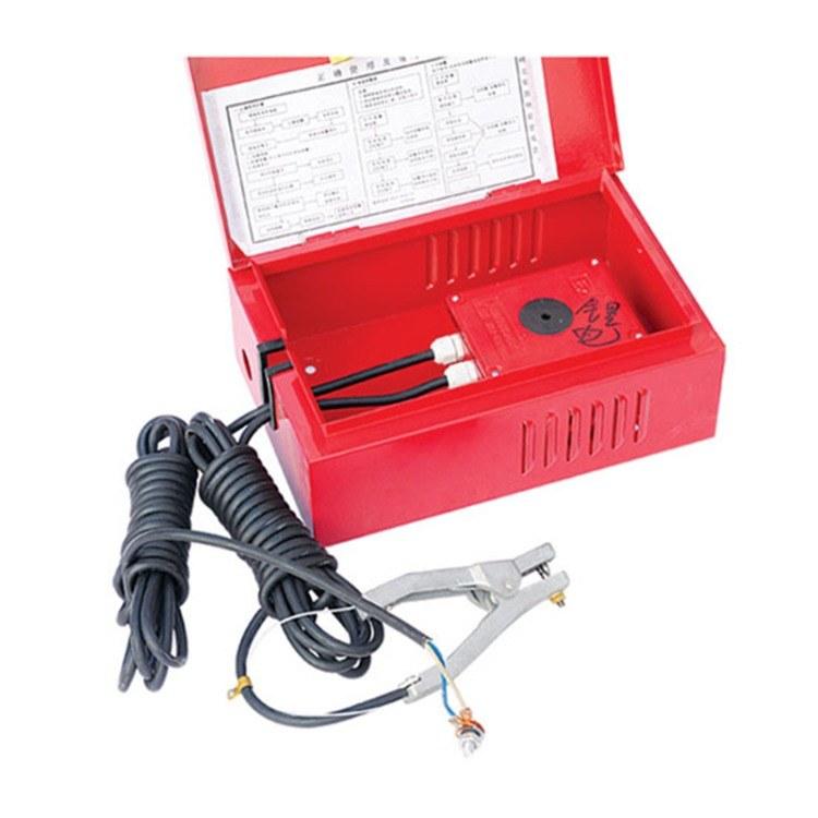 普安移动式静电报警器 消除器 JDB-1/JDB-2 静电接地报警器厂家直销