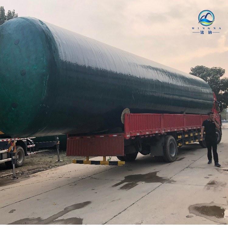 河北铭钠 生产批发 畅销型加固玻璃钢化粪池污水处理系统现货提供