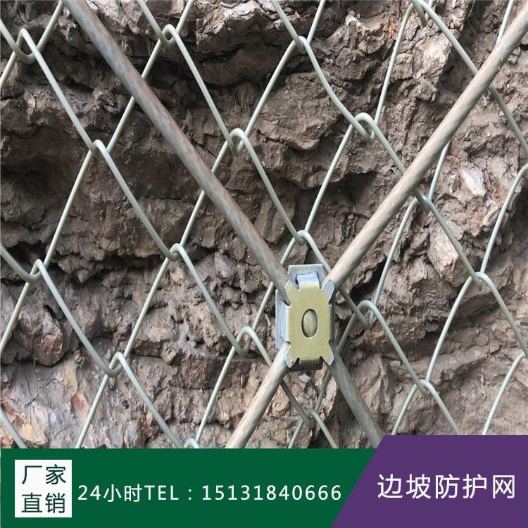 斯登诺边坡防护网 钢丝绳网 环形护坡网制作厂家 质量保证 承揽全国护坡工程
