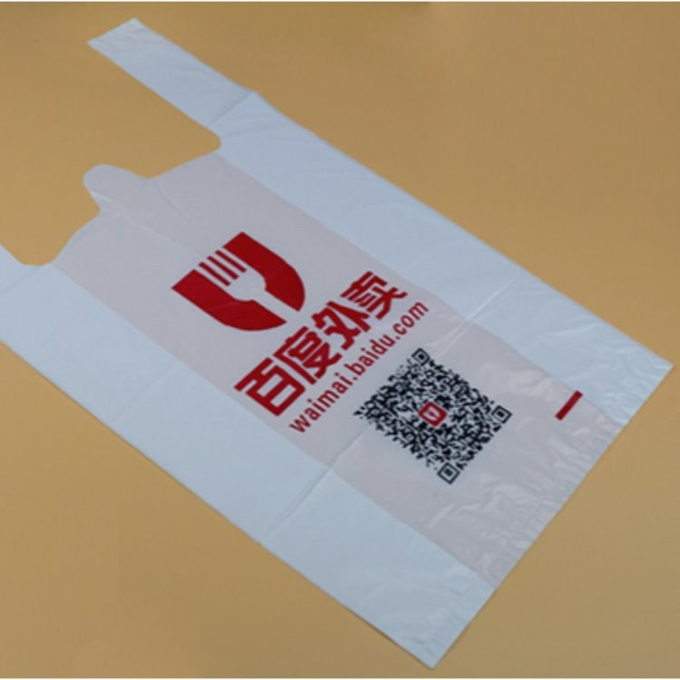 塑料打包袋