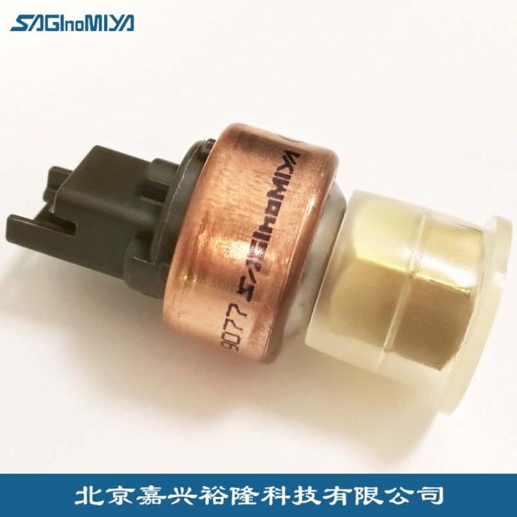 鹭宫NSK-BC020I-103型通用节能压力传感器智能空调制冷配件