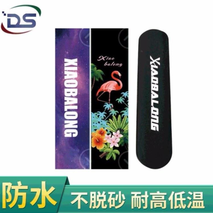 DS 滑板用防滑砂纸 耐磨防水可折叠 创意图片彩色环保砂纸贴 批发