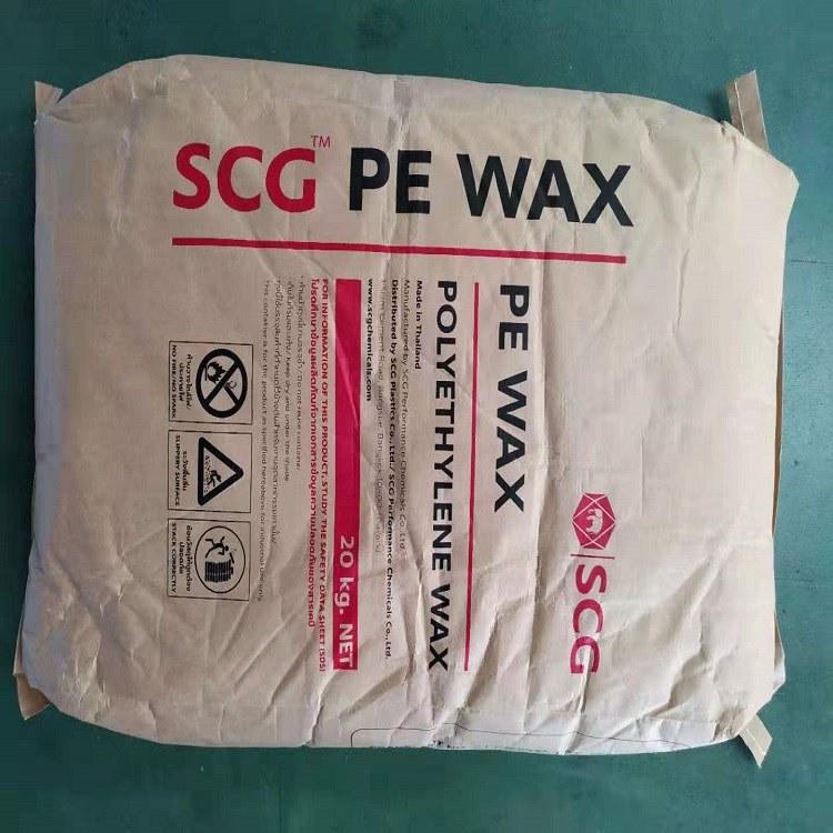 聚乙烯蜡SCG泰国PE蜡L020P高熔点增加光亮度塑料润滑剂PE蜡