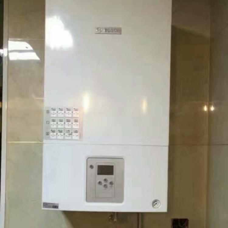 合肥博世BOSCH精英迷你16KW专卖博世全系列壁挂炉合肥代理