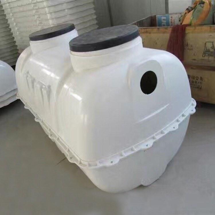 模压化粪池 玻璃钢模压SMC化粪池 农村改造家用污水处理隔油池