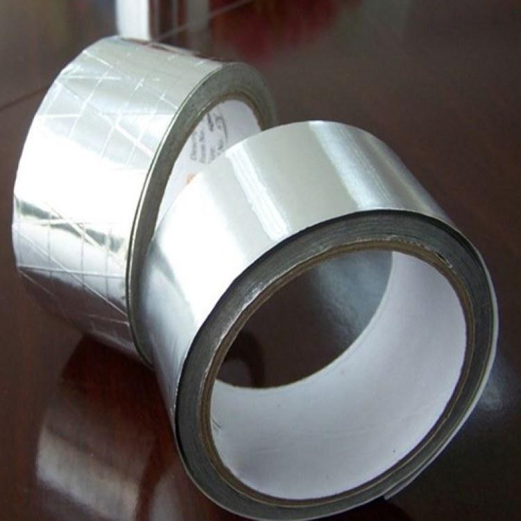 博宇铝材-家用铝箔 -铝箔胶带-防水隔热铝小卷