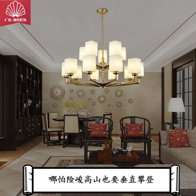 品牌厂家直销新中式吊灯客厅餐厅简约大气家用酒店轻奢灯具现代中式全铜吊灯
