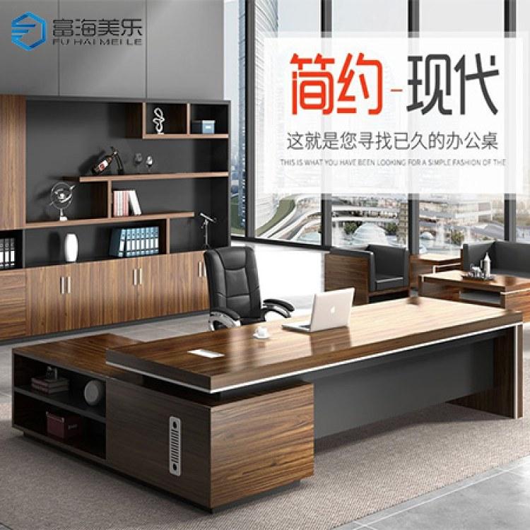 南京办公家具  老板桌  经理桌  办公家具厂家