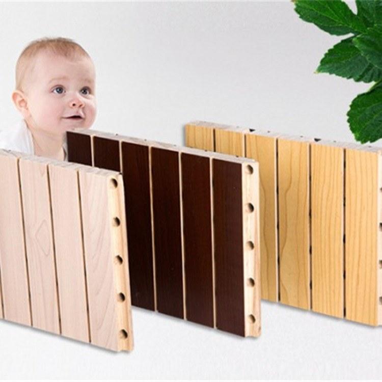 安康厂家直销 环保吸音板 实木护墙板 KTV录音棚音装饰隔音材料定制批发