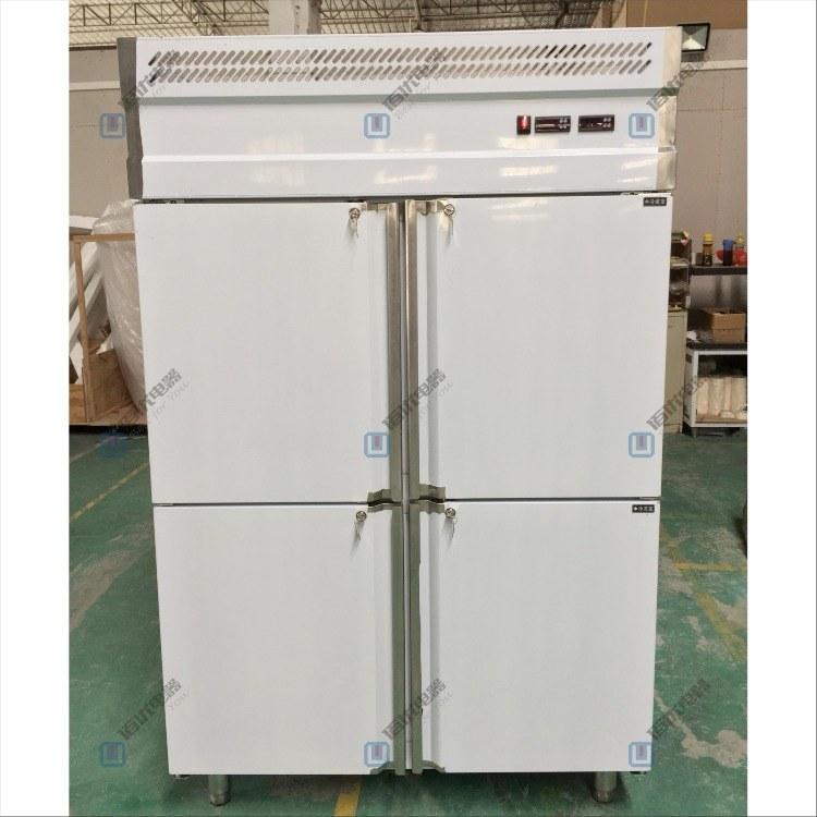 四门冰箱,船用冷藏冰柜,商用厨房冷柜【佰优冷柜】!