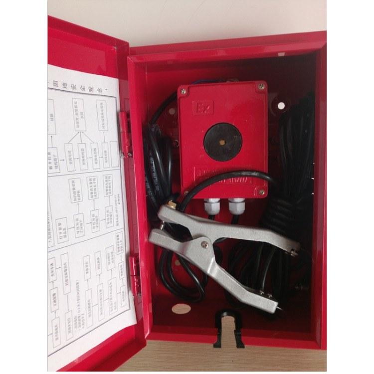 普安静电报警器 JDB-1/JDB-2 固定式静电接地报警器厂家直销