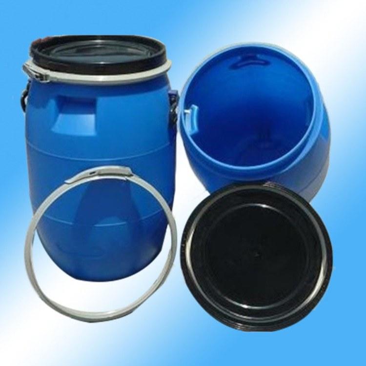 山东直销供应200升抱箍塑料桶   200L蓝色大桶200kg法兰桶生产批发 耐酸碱耐腐蚀