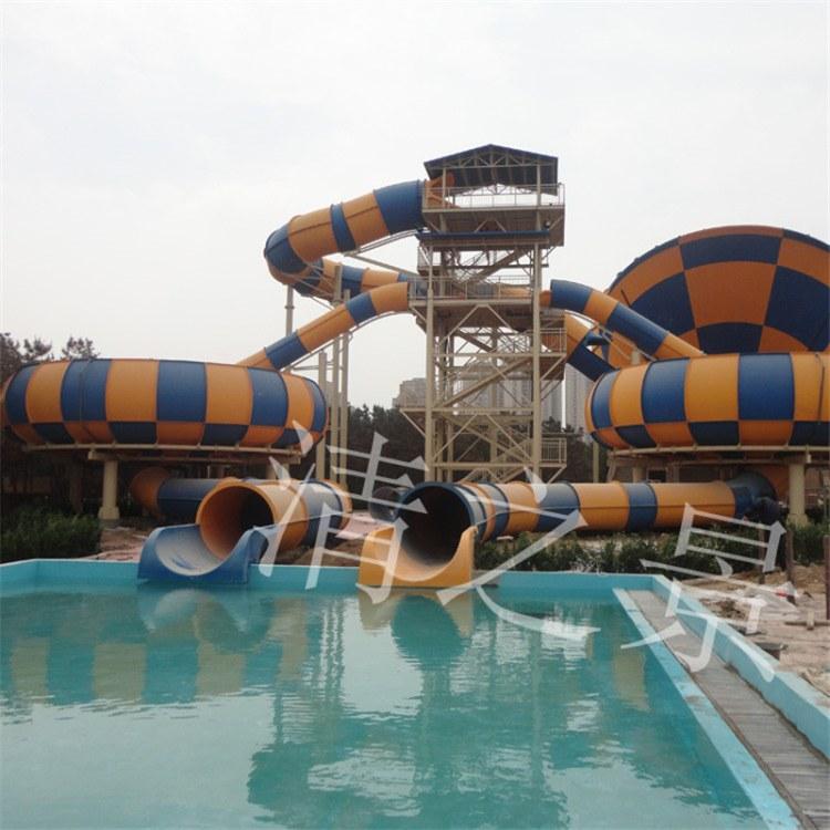 【清之景】_水上乐园急速滑梯|水上大滑梯|厂家设计 售后无忧 质量保证 欢迎咨询