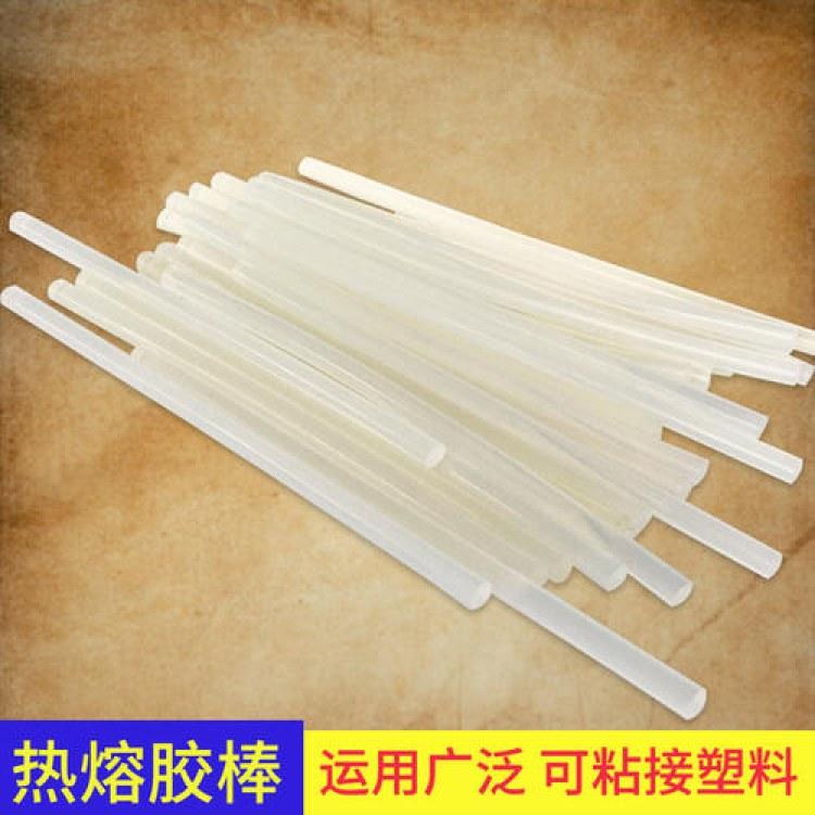 乳白色高粘热熔胶棒 工厂直销高性价比溶膠棒 手工粘合用棒棒胶