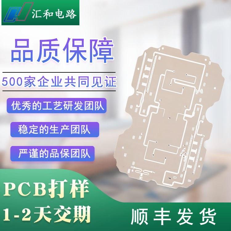 f4b高频板 多层微波电路板 多层高频pcb板厂家 特氟龙电路板 微波线路板
