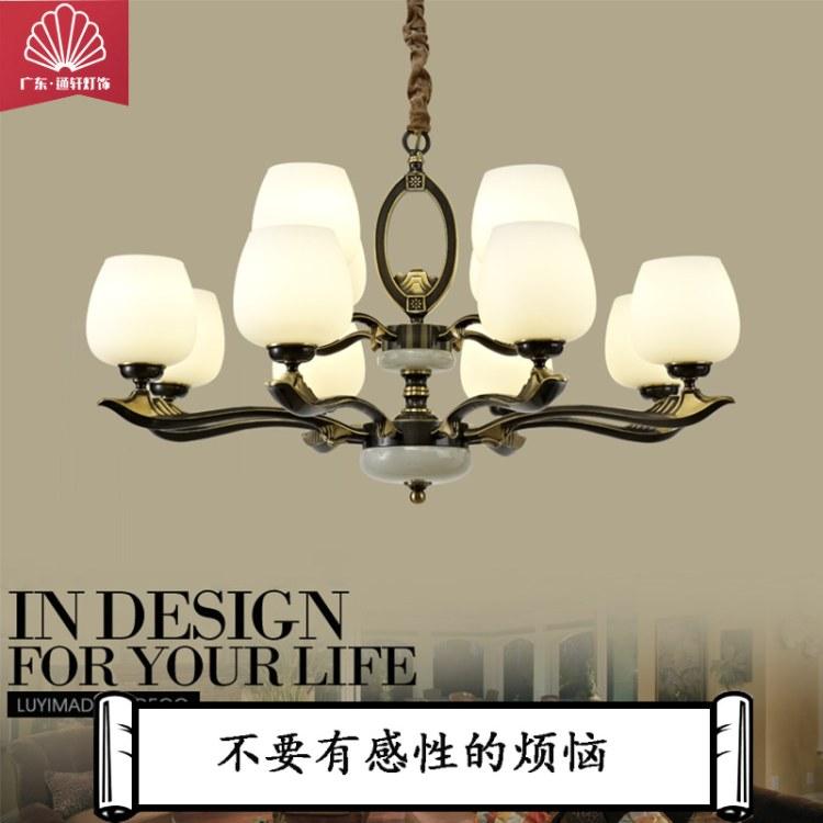 品牌厂家直销新中式吊灯客厅灯中国风餐厅卧室灯现代中式简约全铜吊灯