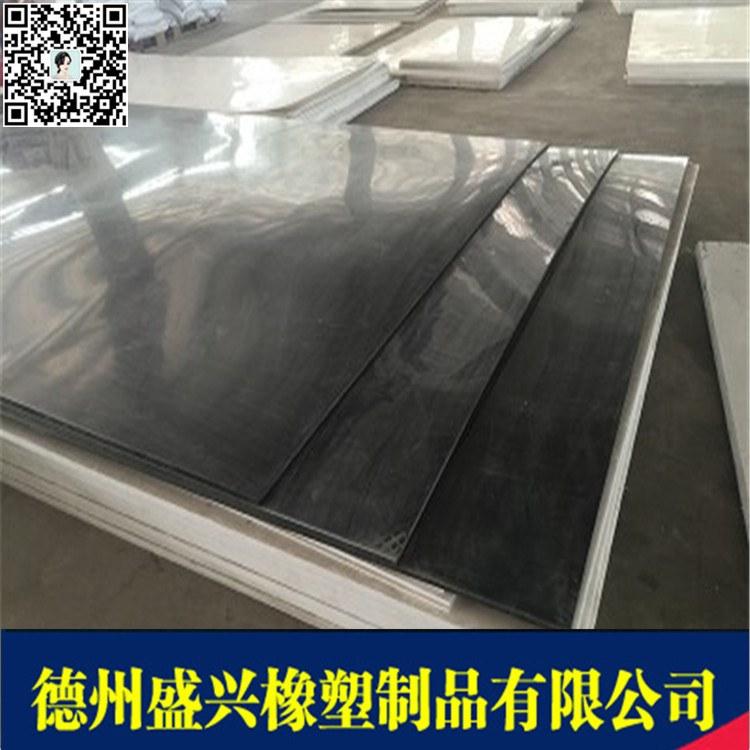 德州耐磨系数高ShengXing超高分子量聚乙烯板材 选用生产UPE板厂家