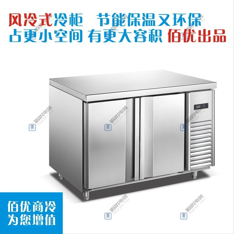 冷冻工作台,卧式冰柜厂家,1.8工作台 冷冻柜定制【佰优冷柜】!