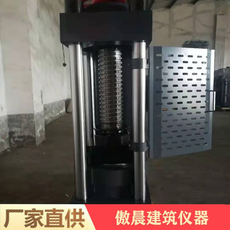 厂家直销 混凝土压力机 混凝土试块压力机