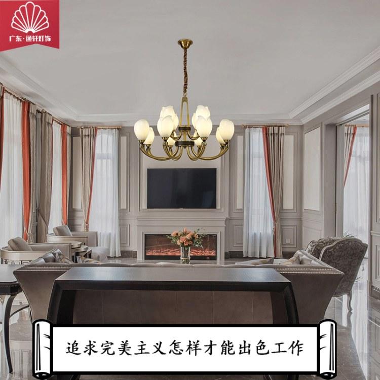 品牌厂家直销全铜吊灯简约美式餐厅客厅灯大气奢华卧室LED吊灯中国风铜艺灯具