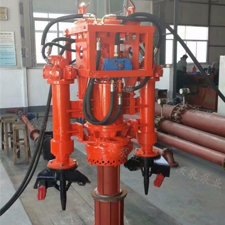挖掘机上使用的泥浆泵 液压抽渣泵 挖机清淤泵