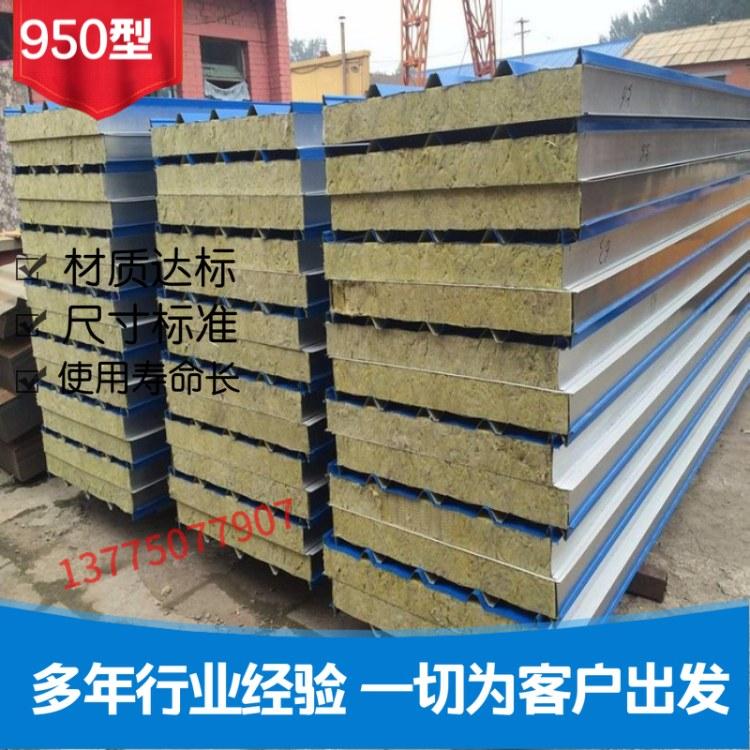 1150彩钢泡沫岩棉夹芯板 墙面夹芯板  机制净化板 厂家直销