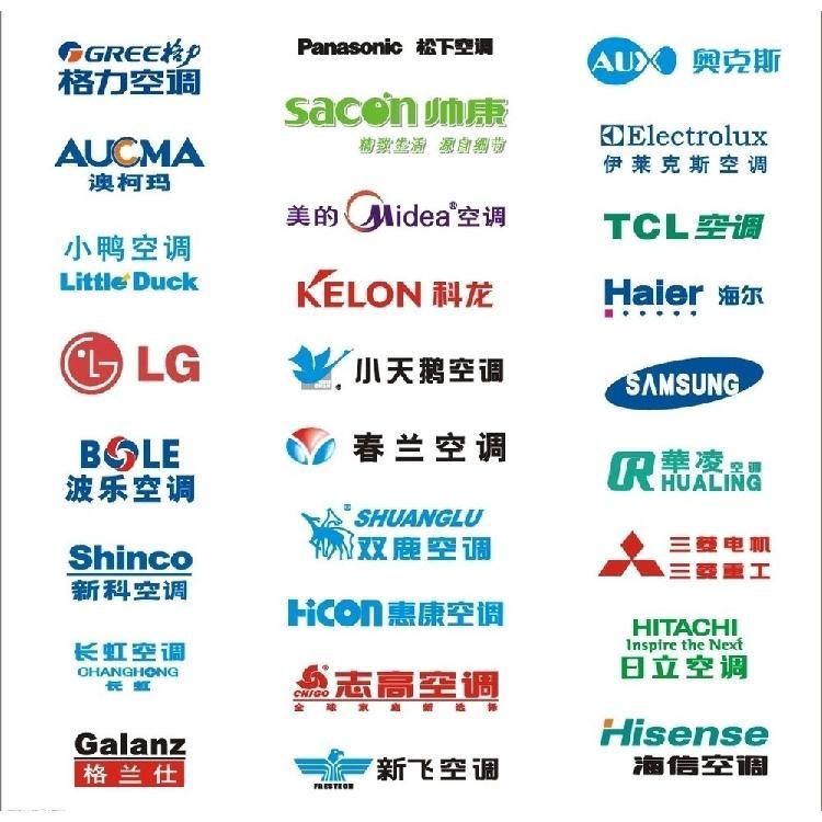 北京市通州收售二手空调联系方式