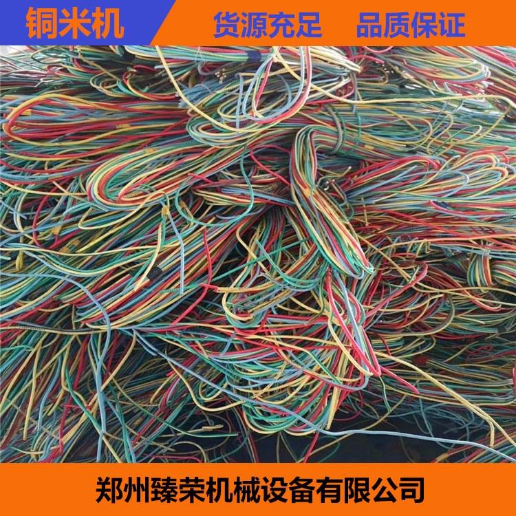 废旧电缆电线处理设备  废铜线剥离粉碎机 电线杂线剥皮设备