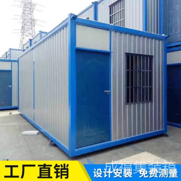 重庆住人集装箱   成福集装箱租赁