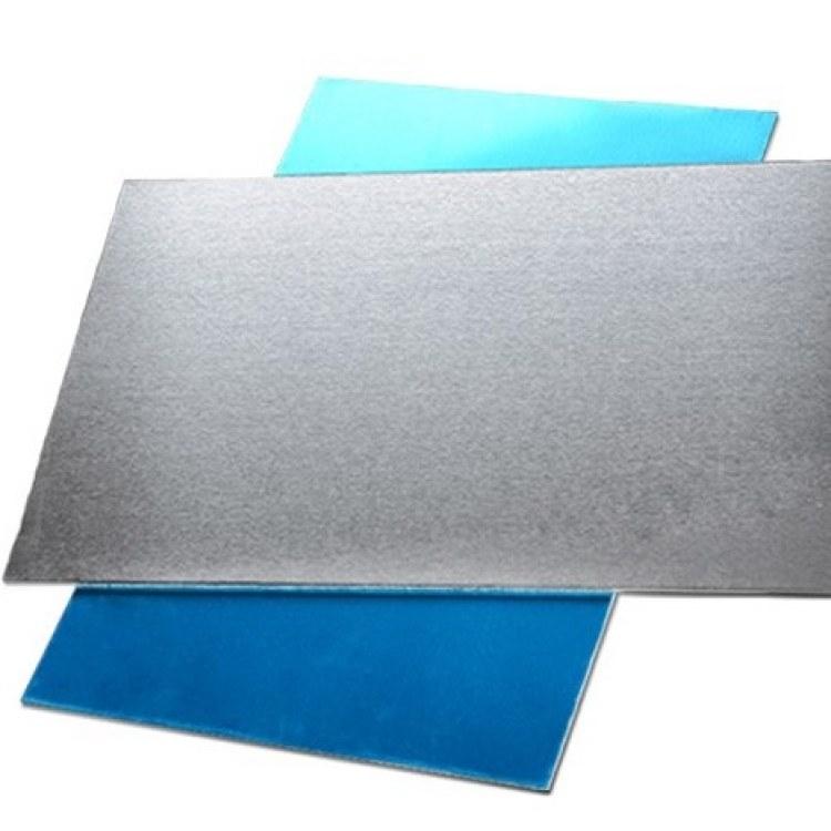 铝板产品 铝板小片 博宇铝材