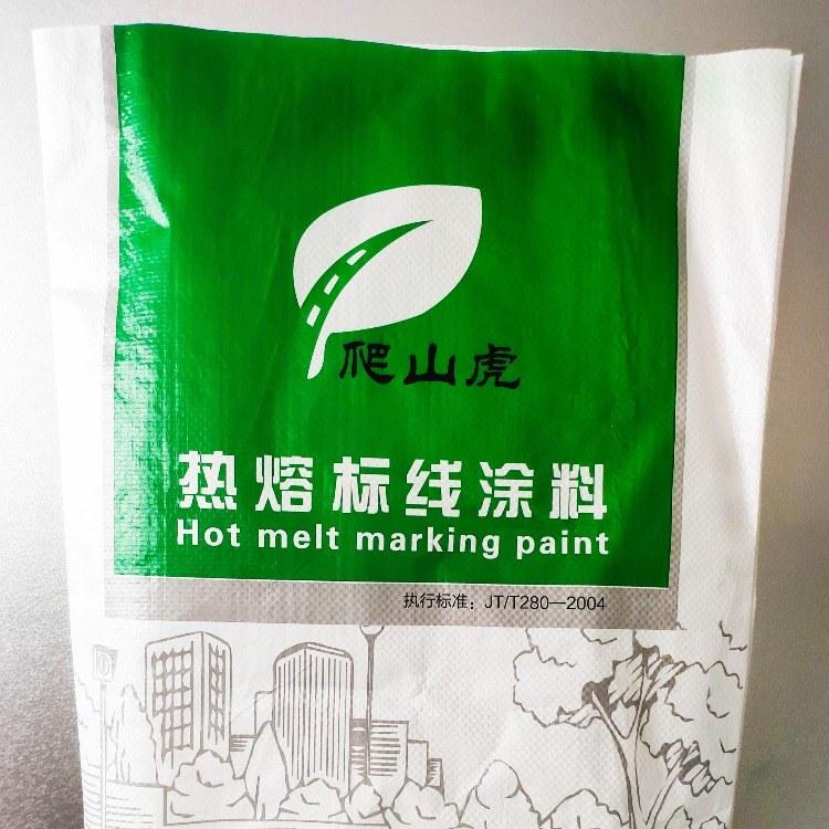 热熔型标线涂料-爬山虎标线涂料