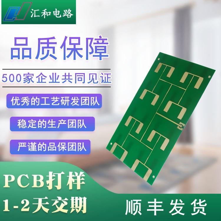 高频线路板厂 高频板供应商 高频电路板生产 高频板生产商 高频板专业厂家