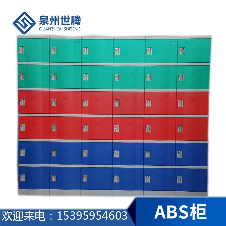 福建学校教室ABS存包柜 泉州彩色ABS塑料更衣柜 漳州abs储物柜