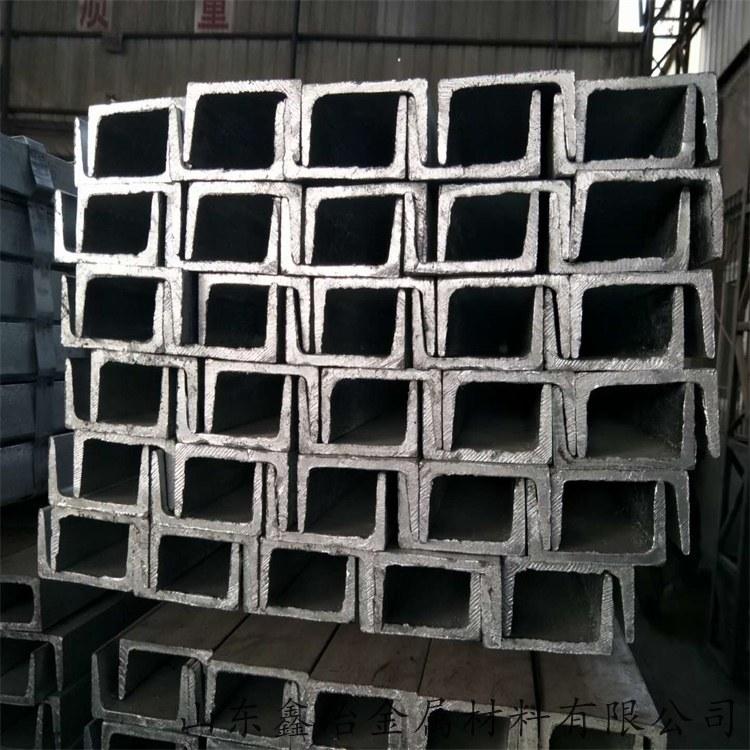 国标槽钢批发零售  低合金槽钢16mn现货批发 镀锌型材厂家