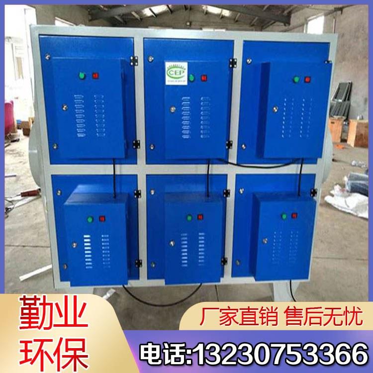 厂家供应 uv光解空气净化器 工业车间光氧催化废气处理空气净化器