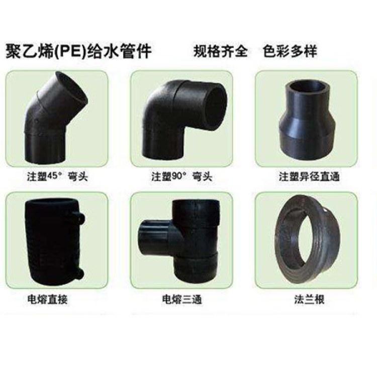 联塑公元中财伟星万方康泰PE给水管厂家定制给水管价格PE管材及管件