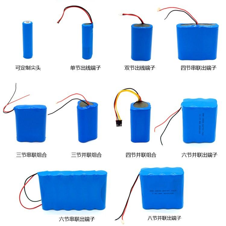光晖达厂家生产3.7V 18650锂电池并联组合加保护板加线6000mAh 电动工具锂电池加工定制